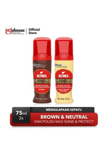 Kiwi KIWI Shine & Protect Brown 75ml + Neutral 75ml B8EEEES21074FBGS_1