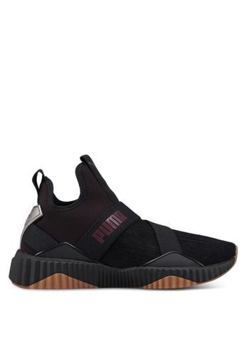0e2667dbb8 PUMA black Defy Mid Luxe Running Shoes 1BEF8SH92F3988GS 1