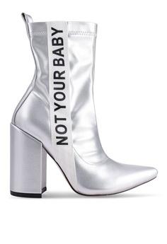 9fe1804987ba Public Desire silver Madison Slogan Sock Fit Ankle Boots C99A4SH0DF0A54GS_1