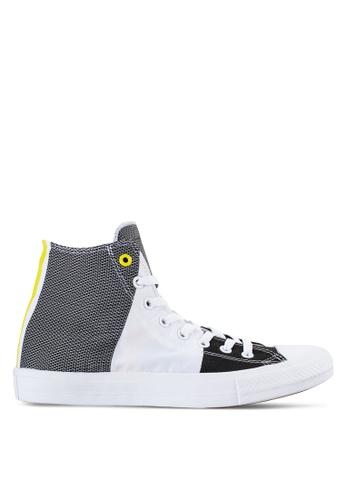 Converse multi Chuck Taylor All Star II Sneakers Hi CO302SH51BKQMY_1