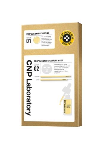 CNP Laboratory CNP Propolis Energy Ampule 2 Step Mask - 5pcs pack 5D6B9BEB27B1A5GS_1