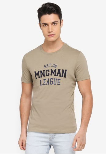 MANGO Man beige Message Cotton T-Shirt EBDEFAAB9718F9GS_1