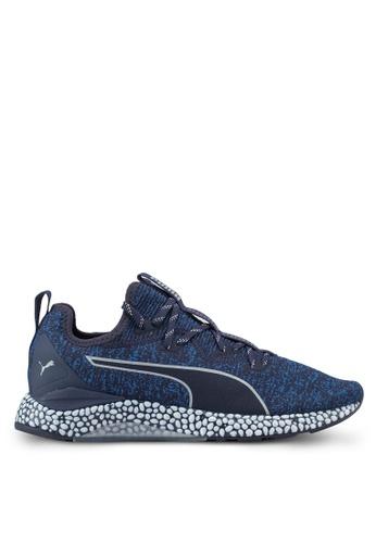 Puma blue Hybrid Runner Shoes B2313SHBEAA205GS_1