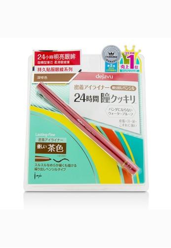 Dejavu DEJAVU - Lasting Fine Pencil Eyeliner - Dark Brown 0.15g/0.005oz E75C3BE95FE12CGS_1