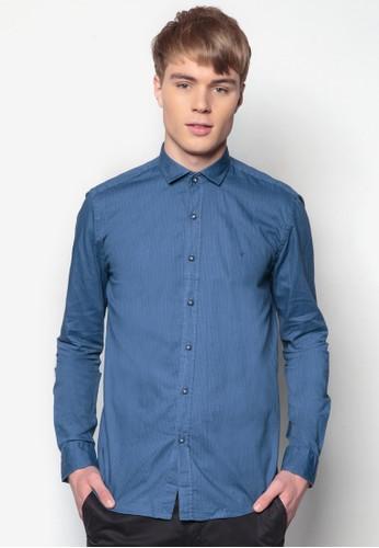 條紋合身長袖襯衫, 服飾,esprit china 印花襯衫