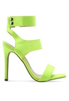 e13d72d7e0e Public Desire yellow Pulse Stilettos Heels 28C14SH261382CGS 1