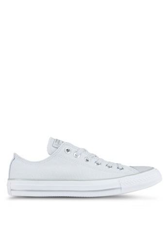 Converse grey and white and silver Chuck Taylor All Star Sneakers 0A1FFSH10D5974GS_1