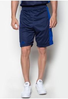 Jasner Basketball Shorts