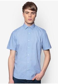 Slim-Fit Tie Print Shirt