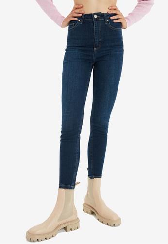 Trendyol blue High Waist Skinny Jeans B63FEAA34708B5GS_1