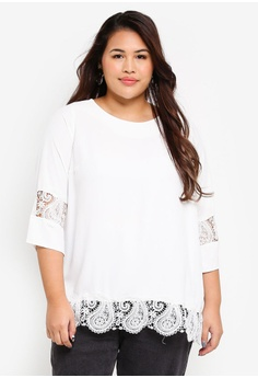 f3a5d59ea00 Dorothy Perkins white Plus Size Ivory Lace Hem Soft Tee EEEC6AA7BD47C9GS 1