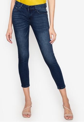 Balaynor blue Skinny Denim Jeans 4385FAA76659FEGS_1