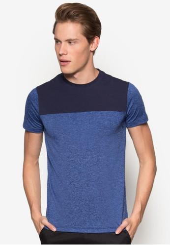 色塊T 恤, 服飾,esprit分店地址 素色T恤