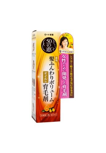 50 Megumi 50 Megumi Hair Revitalizing Essence 160ml (Japan Version) x1 (MEG-002) 7256FBE5CF2D09GS_1