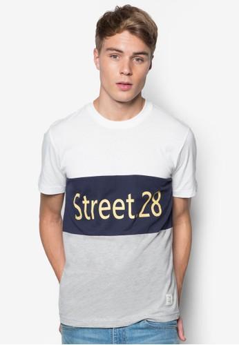 esprit香港門市文字配色純棉TEE, 服飾, T恤