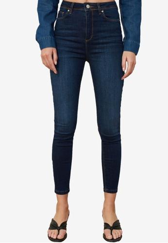 Trendyol navy Slimming High Waist Skinny Jeans ECD5BAAD411DF8GS_1