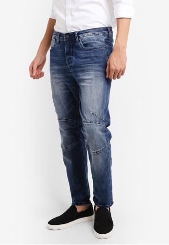 CR7 藍色 Type S窄管牛仔褲 CR532AA86EFHMY_1
