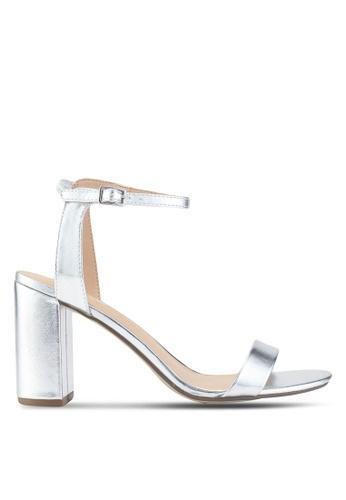 a913118c94a Dorothy Perkins silver Silver Shimmer Block Heel CDDE0SH88B04A0GS 1
