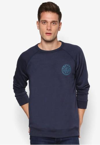 圖文zalora退貨設計刷毛長袖衫, 服飾, 運動衫