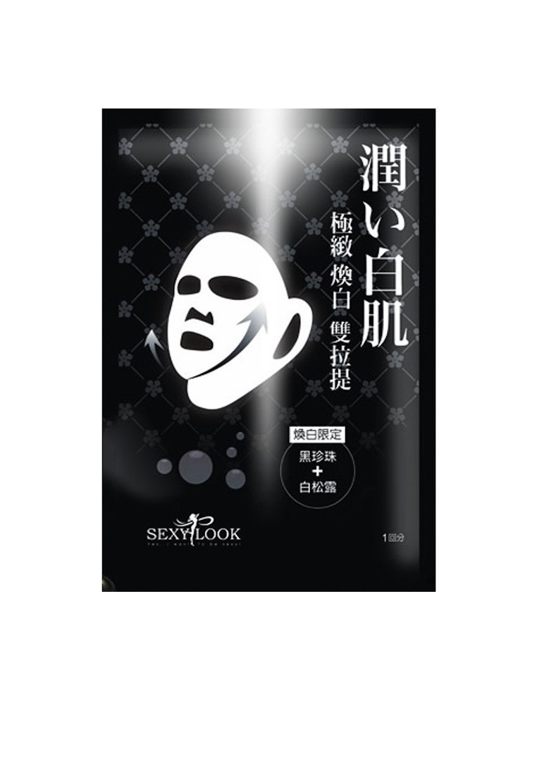 SexyLook Double Lifting Mask - White Peony Whitening (10pcs)