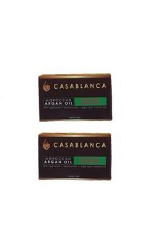 Moroccan Argan Oil Mangosteen Whitening Soap 135g (Premium) Set of 2
