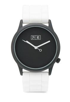 Minimalist Silicone Watch