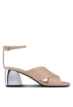 e0a78d141e4 Something Borrowed beige Ankle Strap Heels 1A317SHD187F1AGS 1