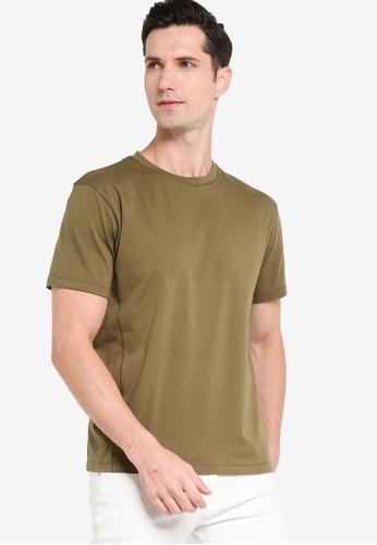 ZALORA BASICS green Drop Sleeve Contrast Stitch T-shirt CDC23AA42B0EC0GS_1