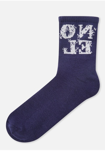 Tube Image Noel.Metallic Thread Christmas Noel Tube Socks