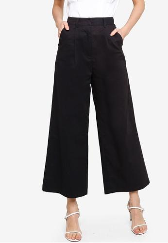 ZALORA WORK navy Wide Leg Tailored Pants A2723AA7B2D576GS_1