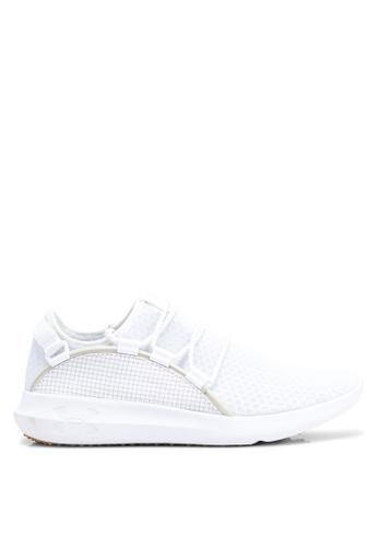 Under Armour white UA Rail Fit Shoes 548CBSH4CC8FE5GS_1