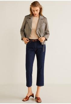 1c9e0d2a8af8 31% OFF Mango Leather Biker Jacket HK$ 1,299.00 NOW HK$ 899.00 Sizes XS S M  L XL · Mango black Elastic Waist Trousers 62AF1AA71740E5GS_1