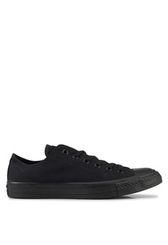 653824fe3020e9 Converse black Chuck Taylor All Star Core Ox Sneakers 62E46SH148D596GS 1
