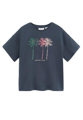 MANGO KIDS grey Embossed Detail Printed T-Shirt 9263FKA4B5F3FDGS_1