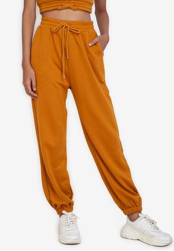 ZALORA BASICS yellow Easy Jogger Pants 436FCAA2822A33GS_1
