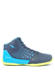 Q+ Pivot Basketball Shoes