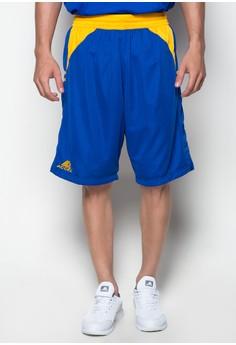 Bradely Basketball Shorts