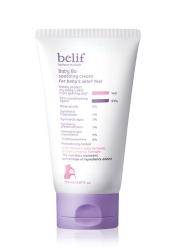 belif white and pink Baby Bo Soothing Cream 12299BE4276E84GS_1