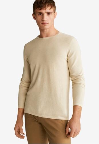 MANGO Man beige Structured Cotton Sweater 5F7B2AAACA5071GS_1