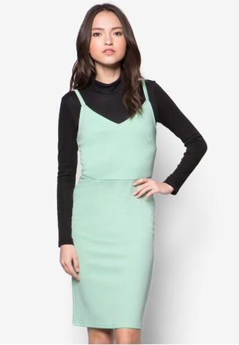 Reese 細肩zalora鞋子評價帶連身裙, 服飾, 洋裝