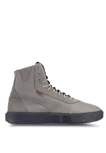 Puma grey Sportstyle Prime Puma Breaker Hi Blocked Shoes 3A1DBSHC94F6EDGS_1