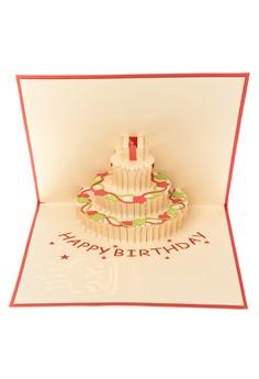 Pop Cards Manila Birthday Big Cake Half Open