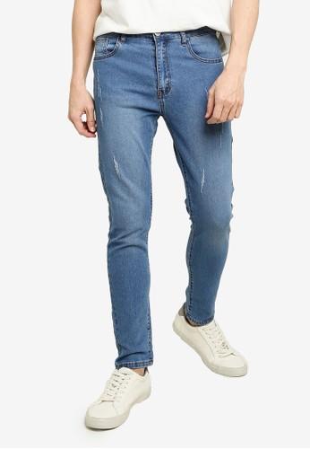 ZALORA BASICS blue Distressed Skinny Jeans 11C98AA44BFAC0GS_1