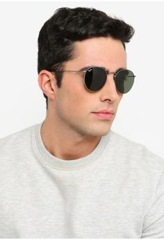 fc7780e62f65 Buy RAY-BAN Sunglasses Online