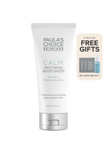 Paula's Choice white Calm Sensitive Nighttime Moisturizer (Oily / Combination) 72AA0BEA4FFB77GS_1