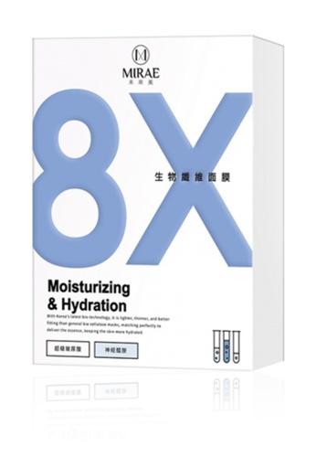 Mirae Mirae 8x Bio Cellulose Mask 3s [#Moisturizing] MI728BE0S6QUMY_1
