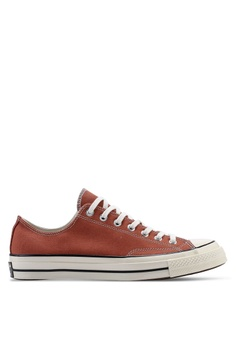 24be97d9e Converse brown Chuck Taylor All Star 70 Ox Sneakers A150BSH1C66F96GS 1