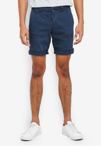 Superdry 海軍藍色 休閒刷破短褲 68F41AA745ECFAGS_1