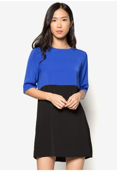 Collection Colourblocked Shift Dress
