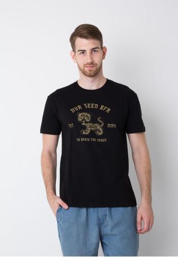 Endorse Tshirt Mb Tiger Black END-OG109*